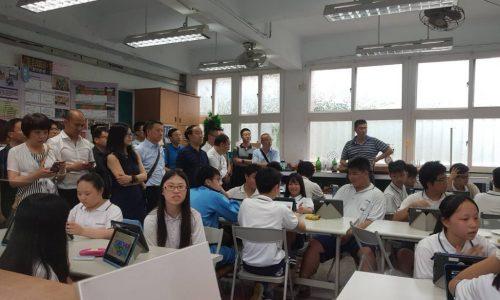 未來學校 仁愛國中
