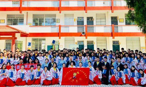 2019年閩台八閩文化之旅夏令營